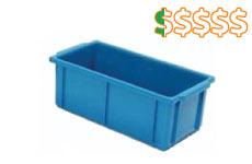 caixa plastica fechada 4 5 litros thumb